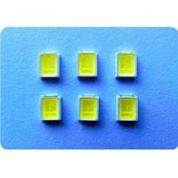 Buy cheap LED-SMD SMD beads LED-2835 SMD beads from wholesalers