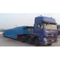 Buy cheap Half-closed transport vehicles three from wholesalers