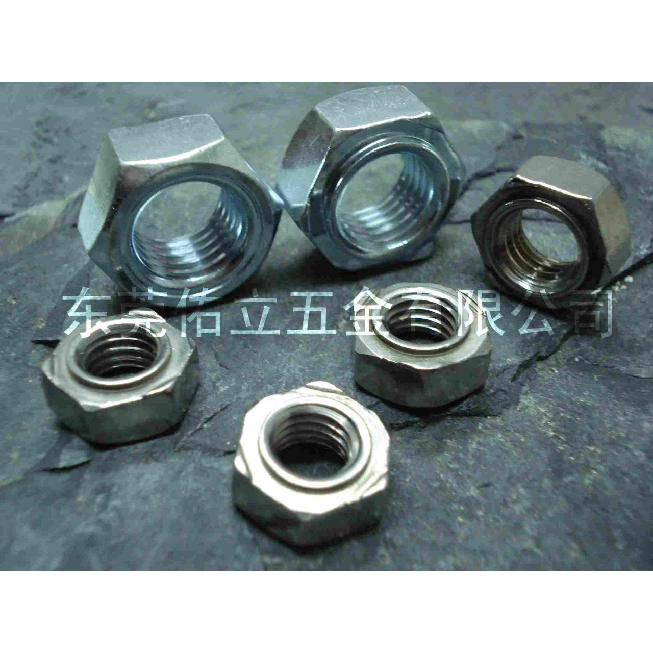 Buy cheap Hexagon weld nut from wholesalers