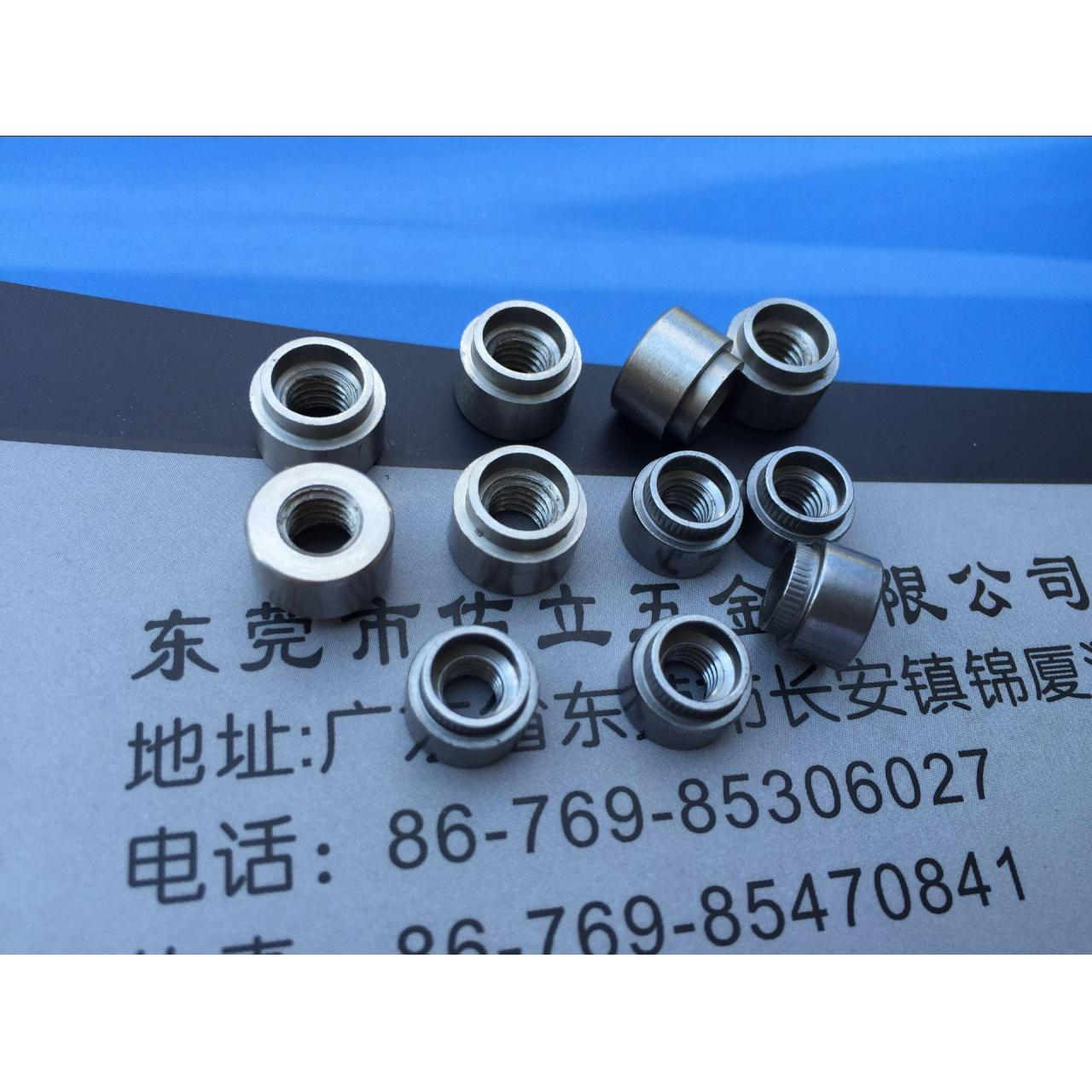 Buy cheap Rivet nuts from wholesalers