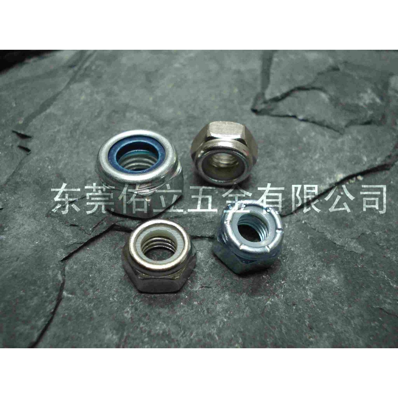 Buy cheap Anti-loose nut nylon lock from wholesalers