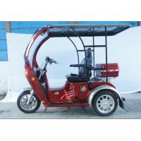 Buy cheap Motor tricycle JCH50QZC-3C1() from wholesalers