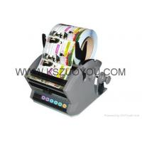 Buy cheap Label Dispenser LSH-120 LSH-120 from wholesalers