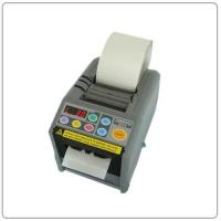 Buy cheap ZCUT-9 Tape Dispenser ZCUT-9 from wholesalers