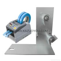 Buy cheap Automatic tape dispenser ZCUT-9GR from wholesalers