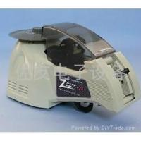 Buy cheap ZCUT-8 Tape Dispenser ZCUT-8 from wholesalers