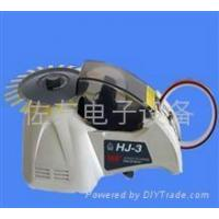 Buy cheap HJ-3/RT-3000 Tape Dispenser HJ-3 from wholesalers