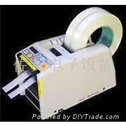 Buy cheap ZCUT-7 Tape Dispenser ZCUT-7 from wholesalers