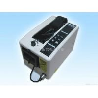 Buy cheap M-1000 Tape Dispenser M-1000 from wholesalers