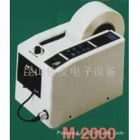 Buy cheap M-2000 Tape Dispenser M-2000 from wholesalers