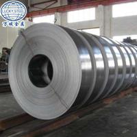 Buy cheap High carbon SAE 1065 bright anneal cold rolled steel strip from wholesalers