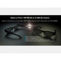 Buy cheap HDFury 3Dfury IR/RF 3D Glasses RF/IR from 48 to 144Hz from wholesalers