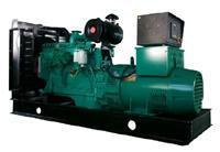 Buy cheap 75KW Dongfeng Cummins diesel generator set from wholesalers