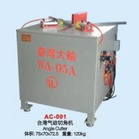 Buy cheap 4paperboard mold series AC-K07 from wholesalers