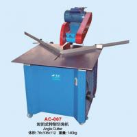 Buy cheap 4paperboard mold series AC-K04 from wholesalers