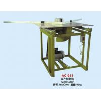 Buy cheap 4paperboard mold series AC-K12 from wholesalers