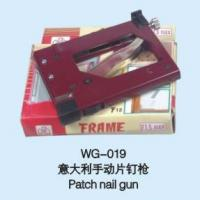 Buy cheap 4paperboard mold series WG-019 from wholesalers