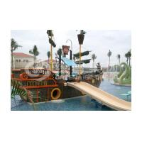 Buy cheap Pirate Boat from wholesalers