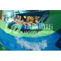 Buy cheap Family rafting slide from wholesalers