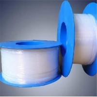 Buy cheap Heat Shrinkable Tube Teflon tubes Teflon tubes from wholesalers