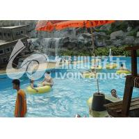 Buy cheap Rafting River(Lazy River) from wholesalers
