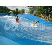 Buy cheap Surfing Slide from wholesalers