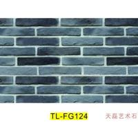 Buy cheap Antique Brick Series FG000 FG124 from wholesalers