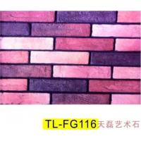 Buy cheap Antique Brick Series FG000 FG116 from wholesalers