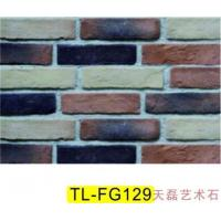 Buy cheap Antique Brick Series FG000 FG129 from wholesalers