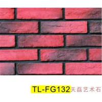 Buy cheap Antique Brick Series FG000 FG132 from wholesalers
