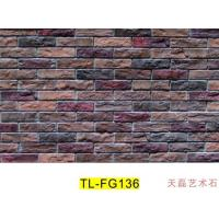 Buy cheap Antique Brick Series FG000 FG136 from wholesalers