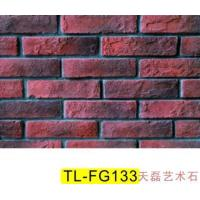 Buy cheap Antique Brick Series FG000 FG133 from wholesalers