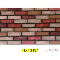 Buy cheap Antique Brick Series FG000 FG137 from wholesalers