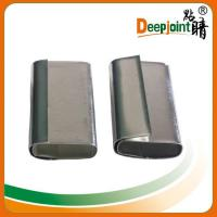 Buy cheap Closed Seals for PP Strapping from wholesalers