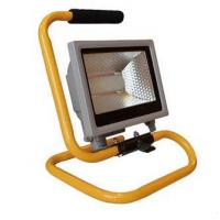 Buy cheap LED Panel Light OL-LF09-50W from wholesalers