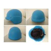 Buy cheap PE (Polyethylene) Ballistic Helmet from wholesalers