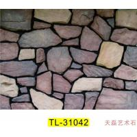 Buy cheap Ecologicalstoneseries 31042 from wholesalers