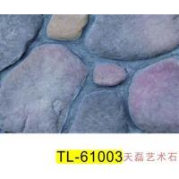 Buy cheap Ecologicalstoneseries 61003 from wholesalers