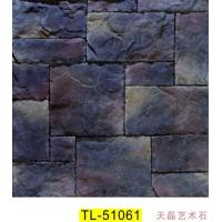 Buy cheap Ecologicalstoneseries 51061 from wholesalers