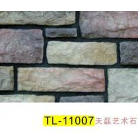 Buy cheap Ecologicalstoneseries 11007 from wholesalers