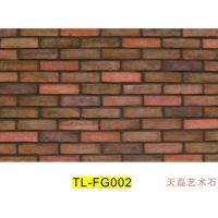 Buy cheap Antique Brick Series FG000 FG002 from wholesalers
