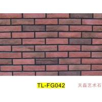 Buy cheap Antique Brick Series FG000 FG042 from wholesalers