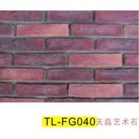 Buy cheap Antique Brick Series FG000 FG040 from wholesalers