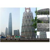China Pearl River New Town Project west tower wholesale