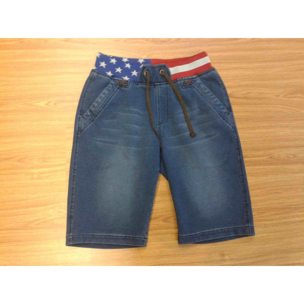Buy cheap short man short C15-051 from wholesalers