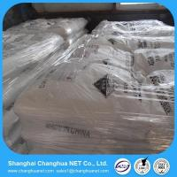China Ammonium Bifluoride Ammonium Hydrogen Fluoride NH4HF2 CAS 1341-49-7 on sale