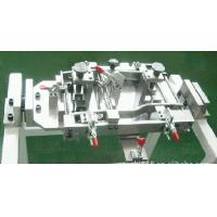 China Positioning fixture wholesale