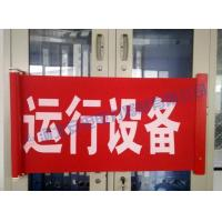 China Ascent instrument Scroll type red cloth curtain wholesale
