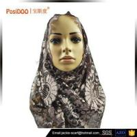 Buy cheap customized best quality newest design lace scarf from wholesalers