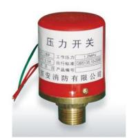 China Pressure Switch wholesale